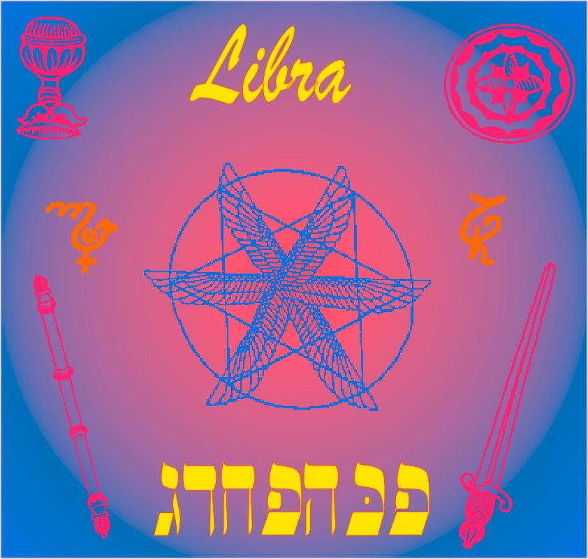 0Libra 1