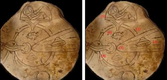 maya-ufo