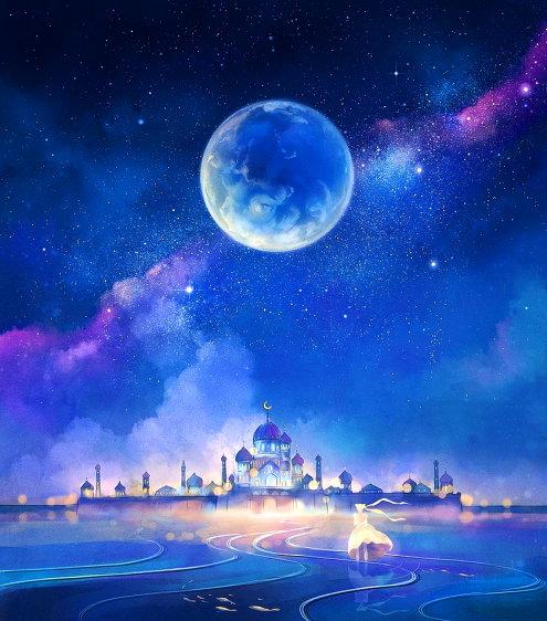 Moon fr