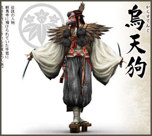 karasu tengu from Kurama