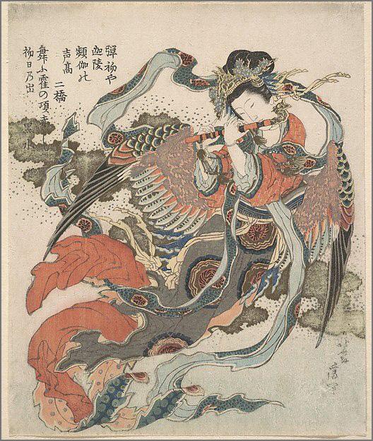 karyobinga Hokusai
